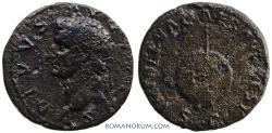 Ancient Coins - AUGUSTUS / NERVA.  AD 98. Dupondius, 10.63g.  Rome. Extremely rare head left.
