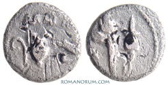 Ancient Coins - LEPIDUS and MARK ANTONY. (43 - 31 BC) Quinarius, 1.62g.  Military mint in Transalpine Gaul. Rare.