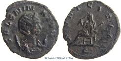 Ancient Coins - SALONINA. (Wife of Gallienus) Antoninianus, 3.20g.  Rome. PVDICITIA AVG scarcer mint-mark