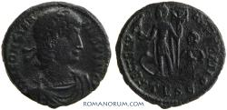 Ancient Coins - CONSTANTIUS II. (AD 337-61) AE3, 2.91g.  Thessalonica.