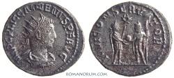 Ancient Coins - GALLIENUS. (AD 253-268) Antoninianus, 4.17g.  Samosata. IOVI CONSERVATORI Not common.