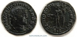 Ancient Coins - MAXIMINUS II Daza. (308-313 A.D.) Quarter follis, 2.26g. Siscia. Unlisted reverse break.