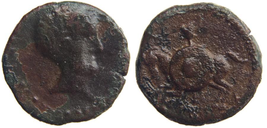 Ancient Coins - CELTIBERIAN SPAIN, CARISA. AE19, 5.02g.  Carisa, Spain. Uncommon. Horseman, large shield.