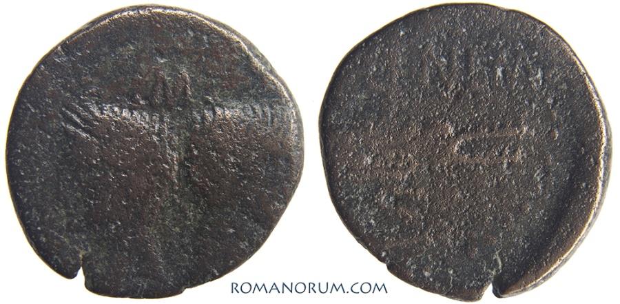 Ancient Coins - AUGUSTUS and AGRIPPA Gallic imitative.. As, 6.41g.  Nemausus Gallic imitative