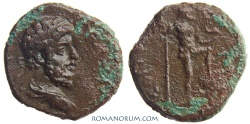 Ancient Coins - COMMODUS. (AD 180-192) AE17, 4.77g.  Macedonia, Cassandreia. Stunning portrait. Scarce.
