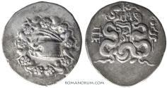 Ancient Coins - MYSIA, PERGAMON. Cistophoric tetradrachm, 12.33g.  Mysia, Pergamon.