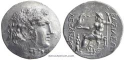Ancient Coins - ALEXANDER III, The Great. (In the name and types of...) Tetradrachm, 16.30g.  Kabyle. 31mm