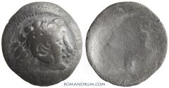 Ancient Coins - CELTIC IMITATION of ALEXANDER The Great. Drachm, 1.52g.   Stylized bust