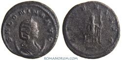 Ancient Coins - SALONINA. (Wife of Gallienus) Antoninianus, 3.31g.  Antioch. CERERI AVG Quite scarce