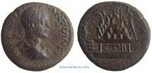 Ancient Coins - ELAGABALUS. (AD 218-222) AE 28, 11.72g.  Caesarea, Cappadocia. Mount Argaeus