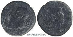 Ancient Coins - CLAUDIUS, MESSALINA, BRITANNICUS. (LYDIA. Tralles.) AE19, 4.59g.  Lydia, Tralles.  Wonderful dynastic issue.