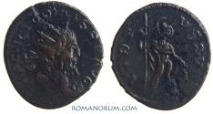 Ancient Coins - VICTORINUS. (AD 268-270) Antoninianus, 2.82g.  Cologne. VIRTVS AVG