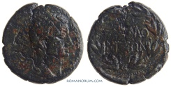 Ancient Coins - AUGUSTUS. (44 BC - AD 14) AE20, 8.63g.  Macedonia, Thessalonica. Solid patina.