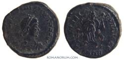 Ancient Coins - VALENTINIAN II. AE4, 1.70g.  Nicomedia. SALVS REIPVBLICAE Nice portrait.