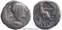 Ancient Coins - M. PORCIUS CATO. (86 BC) Quinarius, 1.25g.  Rome.