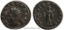 Ancient Coins - GALLIENUS. (AD 253-268) Antoninianus, 3.51g.  Antioch. Very rare bust left.