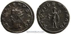 Ancient Coins - GALLIENUS. (AD 253-268) Antoninianus, 3.51g.  Antioch. Very rare bust left.