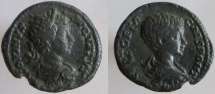 Ancient Coins - Caracalla, with Geta as Caesar. 198-217 AD. Limes-Denarius. Rare type.