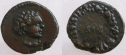 Ancient Coins - Anonymous issues. Æ Quadrans. personification of Spring.  RARE!