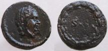 Ancient Coins - Anonymous issues. Æ Quadrans. personification of Winter.  RARE!