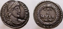 Ancient Coins - Julian II. AD 360-363. AR Siliqua.  VERY RARE; Unlisted in RIC.