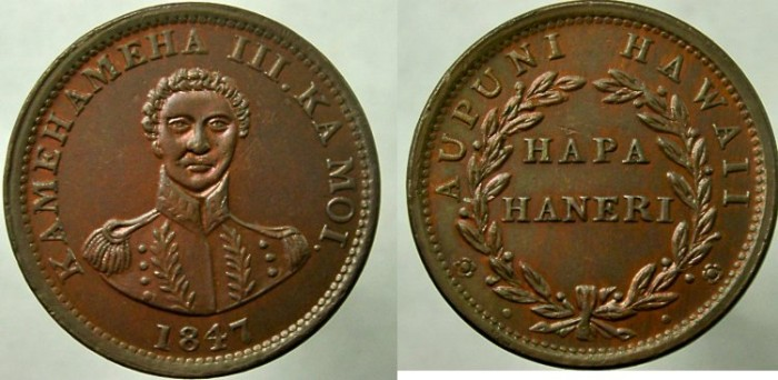 Ancient Coins - Hawaiian large cent. 1847. One of only five official coins for Hawaii. MS-64+ details.