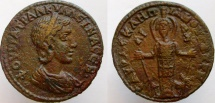 Ancient Coins - Tranquillina, Augusta, 241-244 AD. Æ-30mm. Statue of Artemis.  VERY RARE !