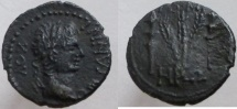 Ancient Coins - Britannicus. Died 55 AD. Æ-16mm. EXTREMELY RARE - only four specimens cited in RPC !!