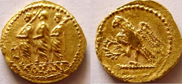 Ancient Coins - KOSON. Mid 1st century BC. AV Stater.