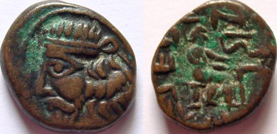 Ancient Coins - INDO-PARTHIANS, Sakastan Kingdom.  1st century AD. Æ Drachm.  Ex. Münzen & Medaillen.