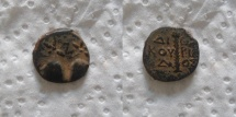 Ancient Coins - COLCHIS. Dioscurias. Late 2nd Century BC.