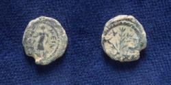 Ancient Coins - Gaza in Judaea. Pseudo-autonomous issue.