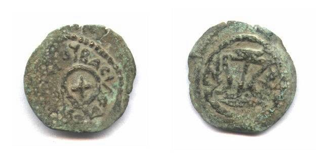 Ancient Coins - Judean, Herod the Great NICE Temple Table.