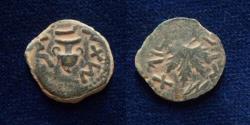 Ancient Coins - JUDAEA. First Jewish War. 66-70 CE. Æ Prutah.