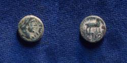 Ancient Coins - ARABIA, Bostra. Antoninus Pius. AD 138-161.