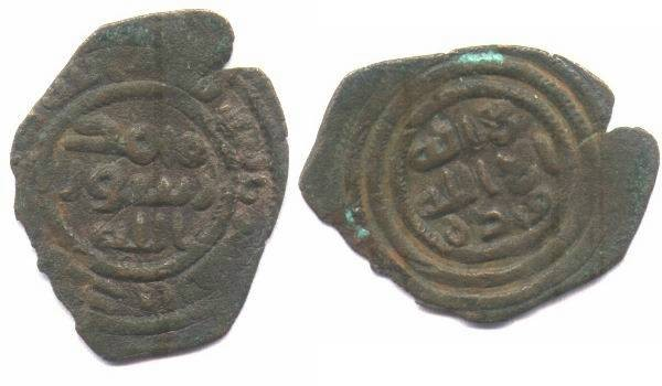 Ancient Coins - Islamic bronze coin  type Jerusalem.