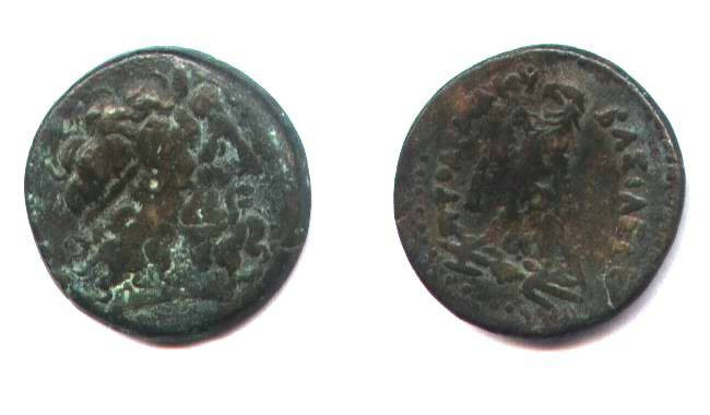 Ancient Coins - PTOLEMAIC KINGS of EGYPT, Tyre Mint