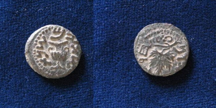 Ancient Coins - First Jewish Revolt - Year Two, AE prutah 67/68 A.D
