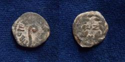 Ancient Coins - JUDAEA, Procurators. Pontius Pilate. 26-36 CE.
