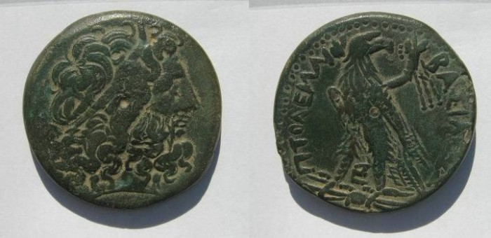 Ancient Coins - PTOLEMAIC KINGS of EGYPT. Ptolemy II Philadelphos. 38mm. 285-246 BC