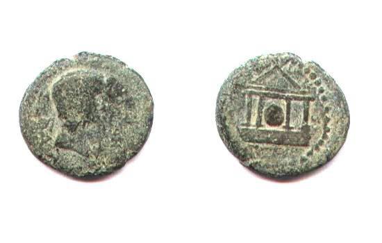 Ancient Coins - Judean, Herod Philip AE25mm