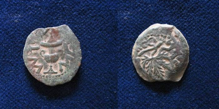 Ancient Coins - First Jewish Revolt - Year 3, AE prutah 68/69 A.D.