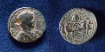 Ancient Coins - JUDAEA, Aelia Capitolina (Jerusalem). Elagabalus. 218-222 CE.