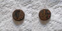 Ancient Coins - SYRIA, Decapolis. Canata. Domitian. AD 81-96.