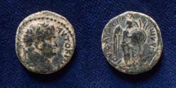 Ancient Coins - JUDAEA, Judaea Capta. Titus. As Caesar, 69-79 CE.