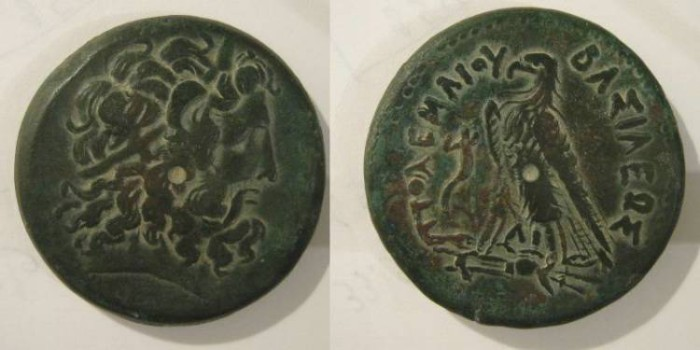 Ancient Coins - PTOLEMAIC KINGS of EGYPT. Ptolemy II Philadelphos. 42mm. 285-246 BC