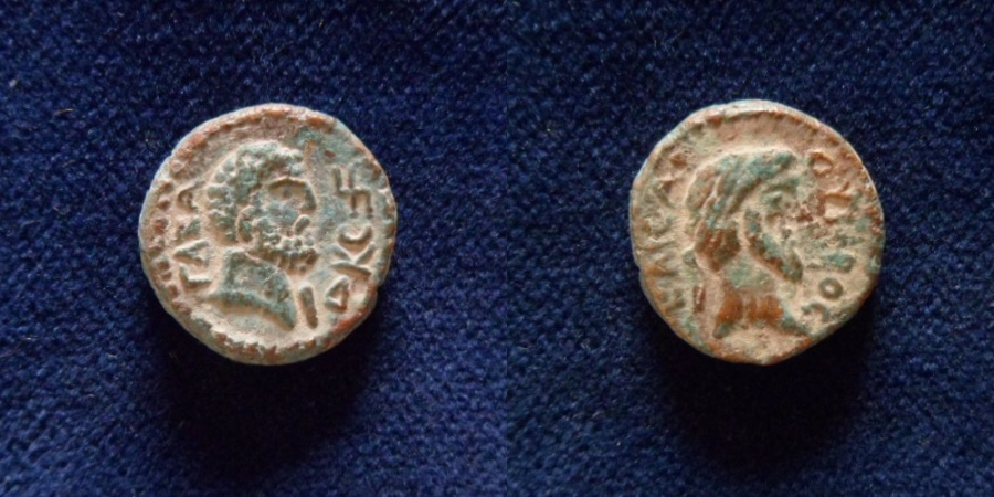 Ancient Coins - JUDAEA, Gaza. Lucius Verus. AD 161-169. Æ (16mm/4gr).