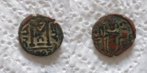 Ancient Coins - ISLAMIC, Umayyad Caliphate. Uncertain period (pre-reform). AH 41-77 /AD 661-697.