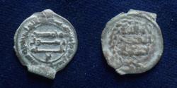 Ancient Coins - Abbasid Anonymouse AE Fals al-Ramla mint, AH 217.