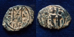 "Ancient Coins - ARAB-BYZANTINE: Three Standing Figures, ca. 640s, AE fals (5.90g), ""year 17 "", A-3561, MIB-X45, mint mark KYΠP for Cyprus,"
